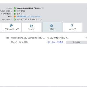 Western Digital SSD Dashboard 2.8.0.0 がインストールできない