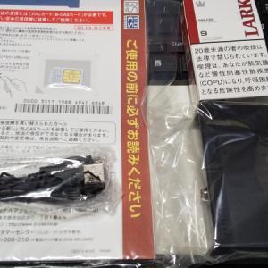 チューナー 地上・BS・110度CSデジタル対応TVキャプチャーBOX PC用 GV-MVP/AZ取り付け