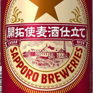 共同開発ビール スペルミスでの発売中止を撤回