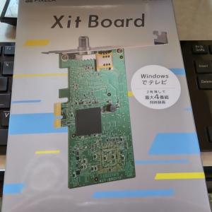 ピクセラ Xit Board XIT-BRD110W が届いた