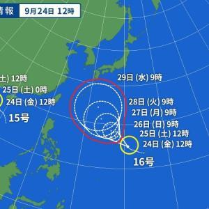 月末に台風直撃か?