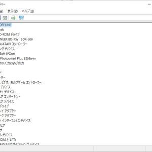 【BDドライブ問題】やっとBDR209Mを認識したが・・・