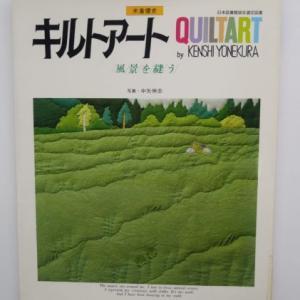 ♪ 米倉健史さんの作品展 ♪