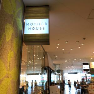 「マザーハウス」の実店舗に行ってきました