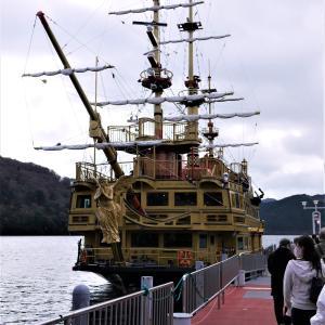 箱根 芦ノ湖の海賊船に乗ってきました