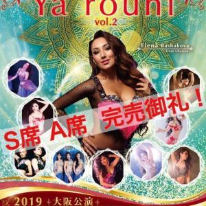 Ya rouhi vol,2 大阪公演