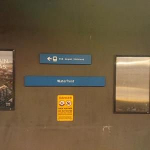 バンクーバー国際空港 PLAZA PLEMIUM LOUNGE