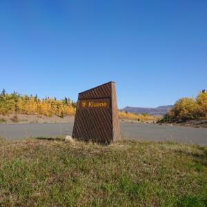 ユネスコ世界遺産 クルアニ国立公園(ヘインズジャンクション)