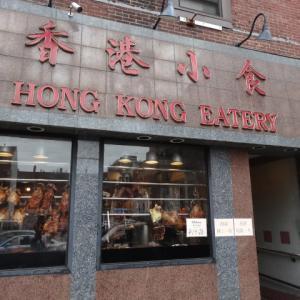 香港小食(Hong Kong Eatery)