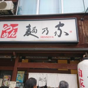夏の定番 麺乃家 冷製大人の和え麺