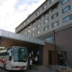 Kiki知床ナチュラルリゾートホテル