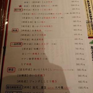 炉端焼きで高級魚めんめ(きんき)と河むら 釧路ラーメン を食べる
