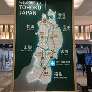 仙台から山形へ高速バスで移動。