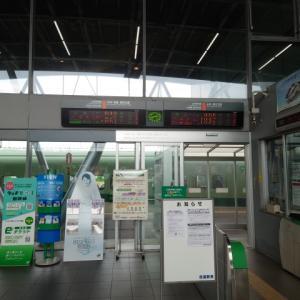 """赤湯から""""米沢""""へ"""