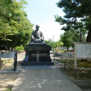 """""""米沢城祉 上杉神社"""" 稽照殿"""