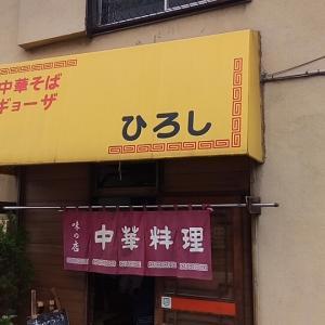 ひろし@下板橋・大山