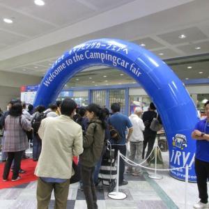 ≪~最終日~大阪キャンピングカーフェア2019≫