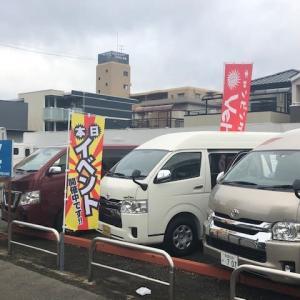ご来場ありがとうございました!!AtoZ大阪展示場オープン記念フェア