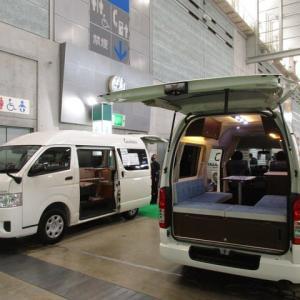 ~最終日~九州キャンピングカーショー2020