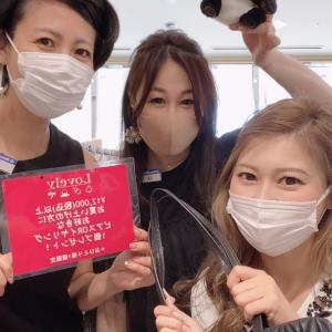 Lovely・松坂屋催事1日目♪