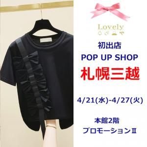 Lovely おリボンのTシャツ★