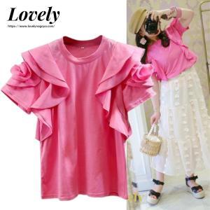Lovely ショルダーフラワー フリル Tシャツ・ピンク