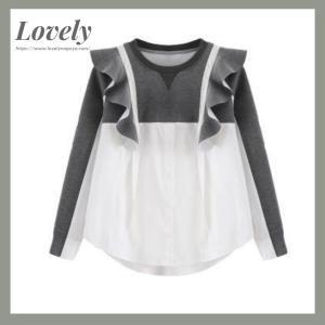 Lovely ダイバー素材 ドッキングシャツ フリルトップス・グレー