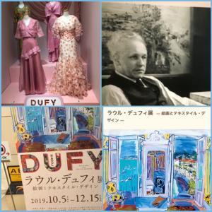 2019/11/25 〜 デュフィ展示会@汐留パナソニック博物館