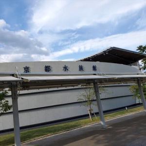 京都水族館に。