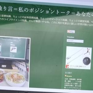 http://hitorigoto-greens.blogspot.com/2021/04/blog-post_34.html