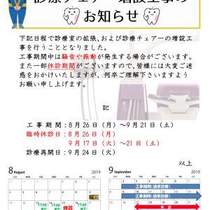 リニューアルKDC☆予想図大公開( ´∀`)ノ