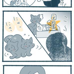 リアクション猫