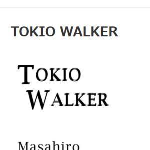 TOKIO WALKER