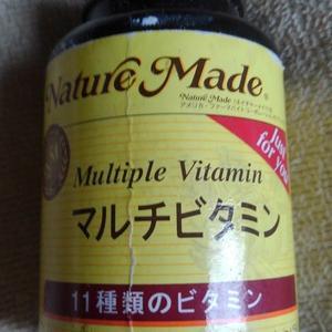 「 Nature Made 」の「 マルチビタミン 」。
