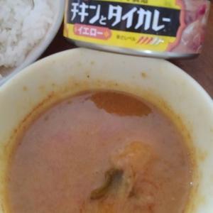 「 いなば 」の「 チキンとタイカレー 」缶詰。