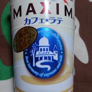 「 MAXIM カフェ・ラテ 」。
