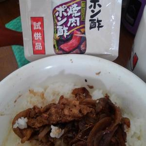 エバラ 「 韓国風 焼肉ポン酢 」で焼肉作ってみました!