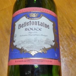 フランスワイン「 Bellefontaine Rouge 2014 」を1本開けました。