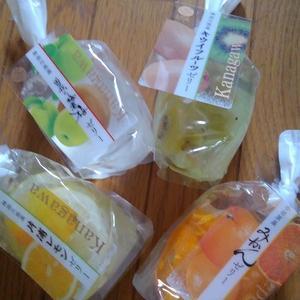 神奈川県産フルーツを使ったゼリー4種。