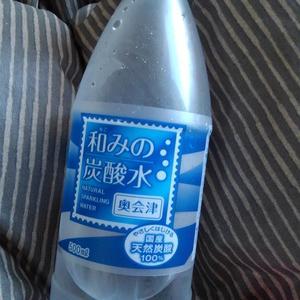 「 和みの炭酸水 」は美味し過ぎて最高ー!!