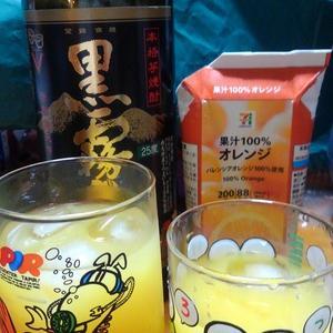 焼酎をオレンジジュースで割ってみた。