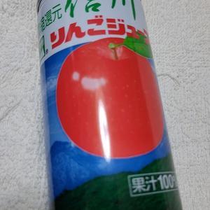 毎日飲みたい「 信州りんごジュース 」。