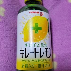 飲んでスッキリ!「 POKKA キレートレモン 」。