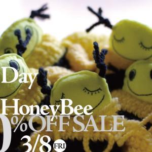 蜜蜂の日 2019