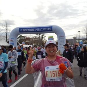 国宝松江城マラソン2019
