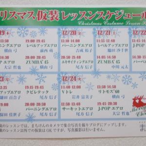 藍住店クリスマス仮装week