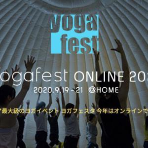 Yogafest ONLINE 2020