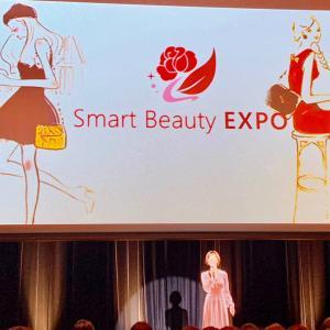 【Smart Beauty EXPO】でたくさんの美にふれた一日♪
