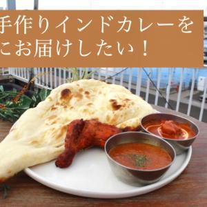 【クラファンで飲食店応援プロジェクト】始まりました!