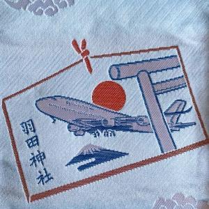 トリプル開運日は羽ばたけるよう羽田神社へ参拝